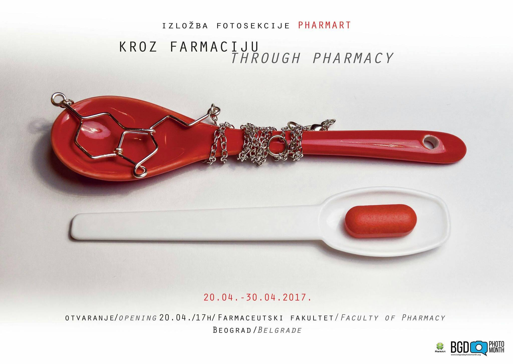 "Otvaranje izložbe ""Through the Pharmacy"" foto sekcije ""PharmArt"" u okviru internacionalnog festivala Belgrade Photo Month"